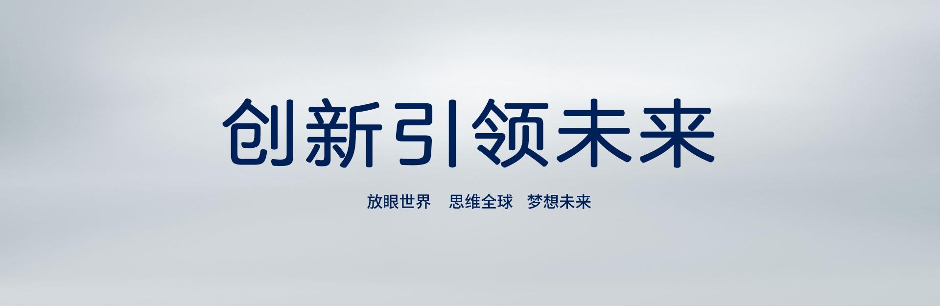 人民电器江西人民飞速直播篮球吧公司创新中心